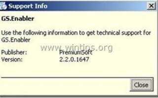 Как удалить GS.Enabler, SK.Enabler, SK.Enhancer, WS.Enabler Вредоносные программы.