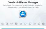 Переносите любые данные со старого iPhone на новый iPhone XS / XS Max / XR с помощью DearMob iPhone Manager