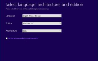 Получите ISO-образы Windows 10, используя MCT, Direct Download или Rufus
