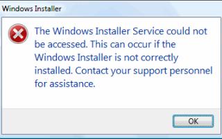 Ошибка Не удалось получить доступ к службе установщика Windows в Windows 7 / Vista