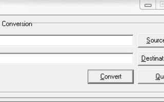 Конвертировать NRG в ISO