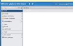 Установка и настройка VMware Vcenter 5.5 Руководство по устройству |