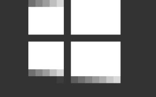 Как полностью удалить Edge browser из Windows 10.