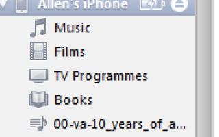 Как загрузить книги Mobi в приложение Kindle In Tunes Guide