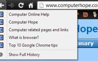 Двигайтесь быстрее в вашем браузере
