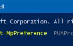 Блокируйте Crapware или Adware (PUA), используя Секретную функцию Защитников Windows
