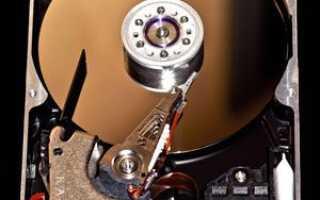 Ошибка чтения / записи фиксированного диска