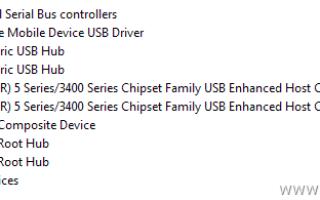Как исправить: iPhone не распознается в iTunes или в Windows 10, 8 или 7 (решено)