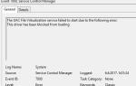 Код события 7000 Ошибка виртуализации файла UAC