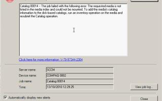 V-79-57344-3863 Запрошенный носитель не указан в индексе носителя и не может быть подключен