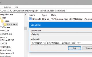 [Исправить] Невозможно добавить программу для открытия со списком в Windows