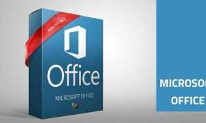 Центр обновления Windows — ошибка 0x80200056