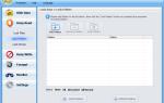 Бесплатная раздача программного обеспечения для шифрования файлов