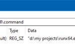 Добавьте значения реестра с двойными кавычками или расширяемыми переменными данными, используя Reg.exe