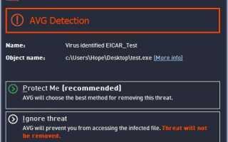 Как мне проверить вирусный сканер?