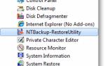 Как восстановить NTBackup .BKF в Windows?