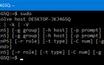 Ошибка Bash Невозможно разрешить хост (Bash в Ubuntu в Windows)