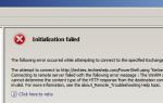Exchange 2010 — клиент WinRM получил состояние ошибки сервера Http (500)