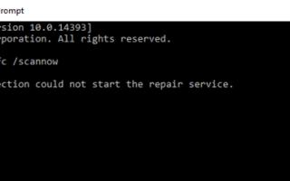 Windows Resource Protection не удалось запустить службу восстановления (решено)