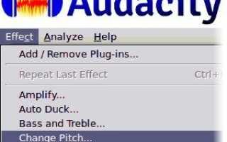 Как изменить высоту звука в Audacity