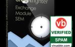 Решение для защиты от спама и вирусов Exchange 2013 — SPAMFighter |