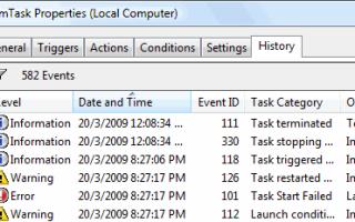 Как очистить историю планировщика заданий в Windows