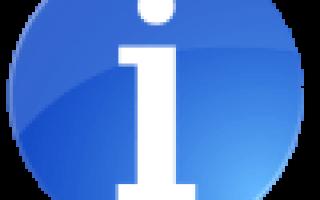Включить или отключить Защитник Windows с помощью ярлыка или командной строки