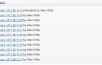 Как отключить, удалить или ограничить ревизии в WordPress