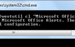 Ошибка Wevtutil Указанный канал не найден при очистке файла журнала событий