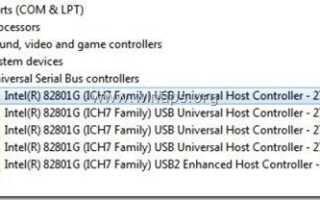 Как исправить Windows не может загрузить USB-накопители. Код ошибки 39 или 41 — USB-порты устройства не работают (решено)