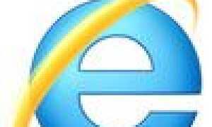 Internet Explorer сохраняет изображения только в виде файлов BMP