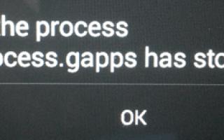 Как исправить: com.google.process.gapps остановлен, Сервисы Google Play остановлены — ошибки Android.