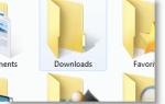 Специальные папки отображаются с общим желтым значком в Windows