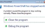 Исправлена проблема с Powershell — Руководство по удалению вируса Poweliks (решено)