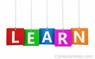 Смотрите бесплатные онлайн компьютерные лекции и курсы
