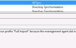 No-Start-MA Azure AD Connect Синхронизация |