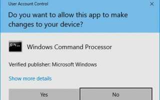 Как устанавливать и запускать программы Windows от имени администратора