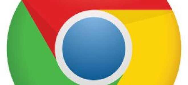 Как отобразить субдомен http / https и URL в Chrome