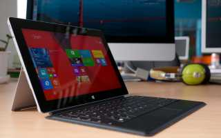 Новый патент Microsoft должен остановить воров ноутбуков