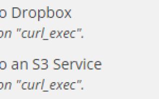 Отсутствует функция Curl_exec BackWPup Dropbox |