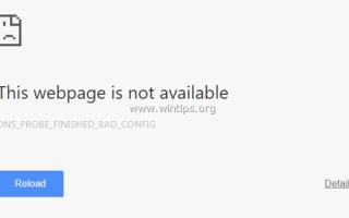 ИСПРАВЛЕНИЕ: DNS_PROBE_FINISHED_BAD_CONFIG Ошибка Chrome (решена)