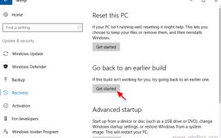 Как вернуться к предыдущей сборке в Windows 10.
