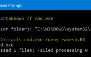 Как заблокировать доступ к командной строке для определенных пользователей