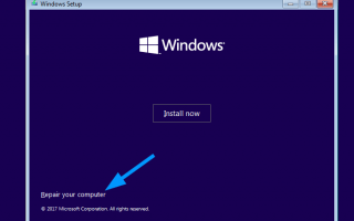 Как удалить обновление Windows 10 в автономном режиме через Windows RE