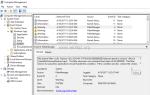 Как исправить ошибку фильтра файловой системы WCIFS с помощью идентификатора события 4 (Windows 10)