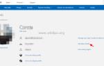 ИСПРАВЛЕНИЕ: Ошибка 0x80190005 в Cortana, Xbox или Microsoft Store (решено)