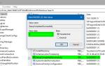 Не удалось перечислить пользовательские сеансы для создания пулов фильтров Ошибка в Windows 10