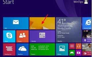 Как загрузить Windows 8.1 прямо на рабочий стол