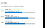 Использование параметров хранилища для поиска файлов, занимающих больше места на диске в Windows 10