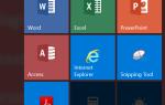 Настройка Windows 10 Пуск и Панель задач с GPO